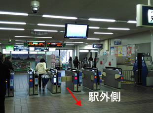 阪急南茨木駅 改札口