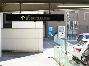 阪急南茨木駅 階段出口