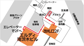 南茨木駅周辺の地図 うがじん歯科医院への順路