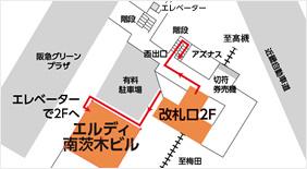 南茨木駅周辺の地図 うがじん歯科医院への順路